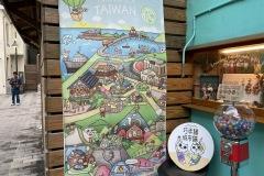 Closeup of Tainan map