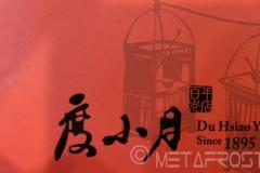 Du Hsiao Yueh