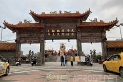 Entrance to Zuoying YuanDi Temple