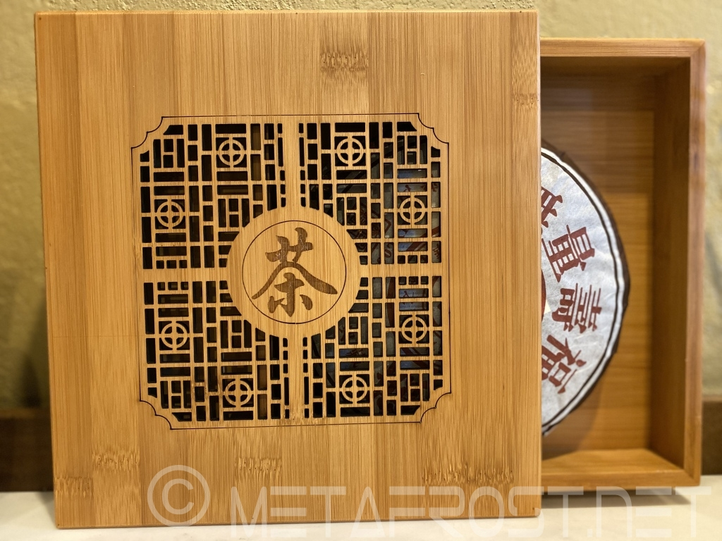 Pu Erh Tea Box